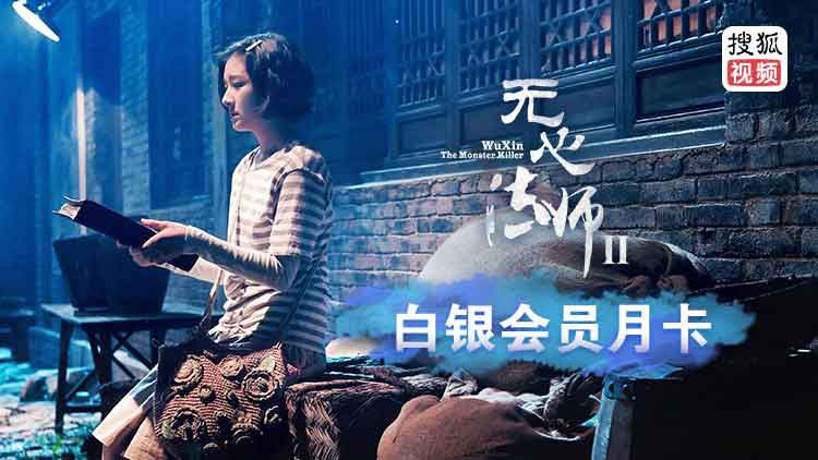 滴滴币免费兑换1个月搜狐视频会员兑换码